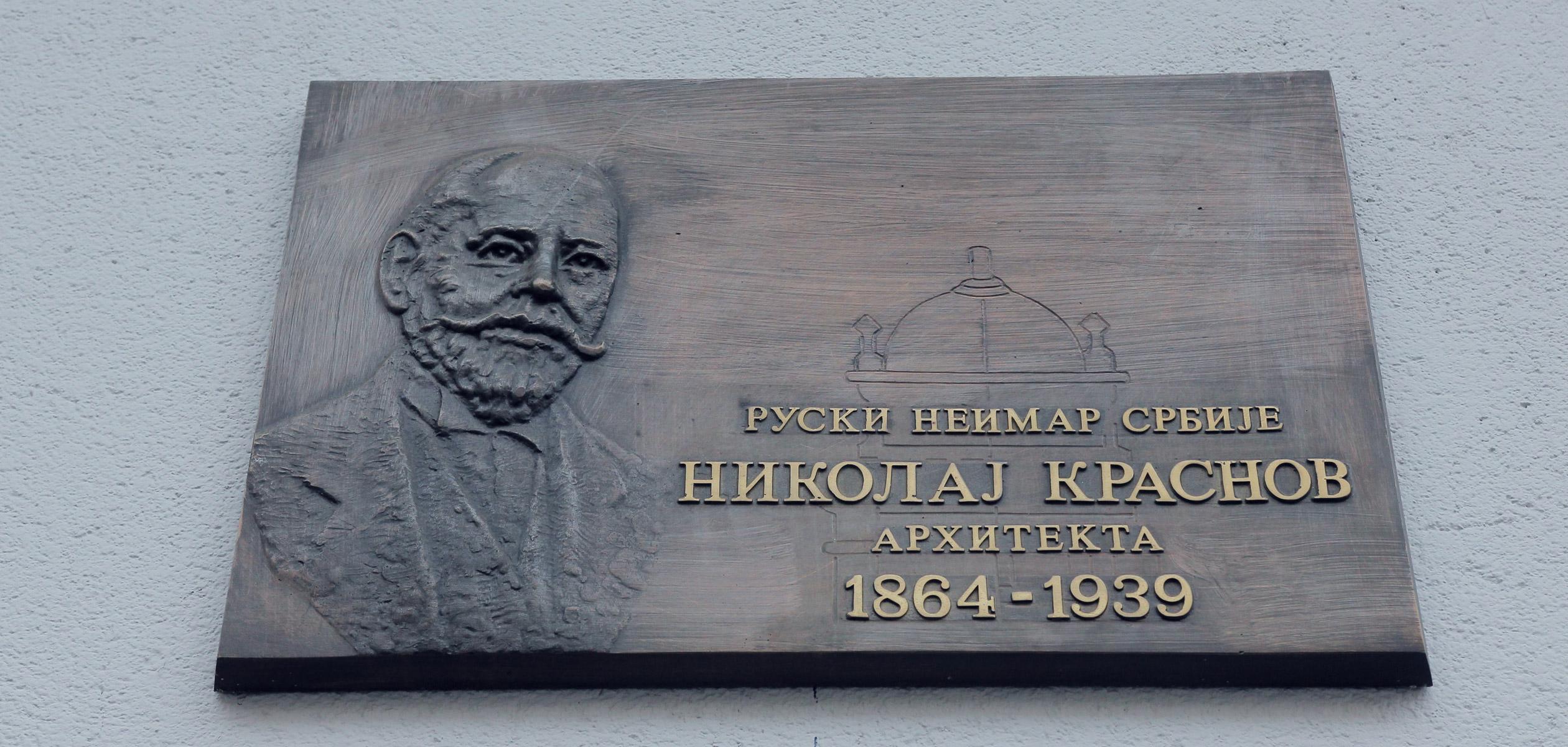 nikolaj-krasnov-arhitekta.jpg