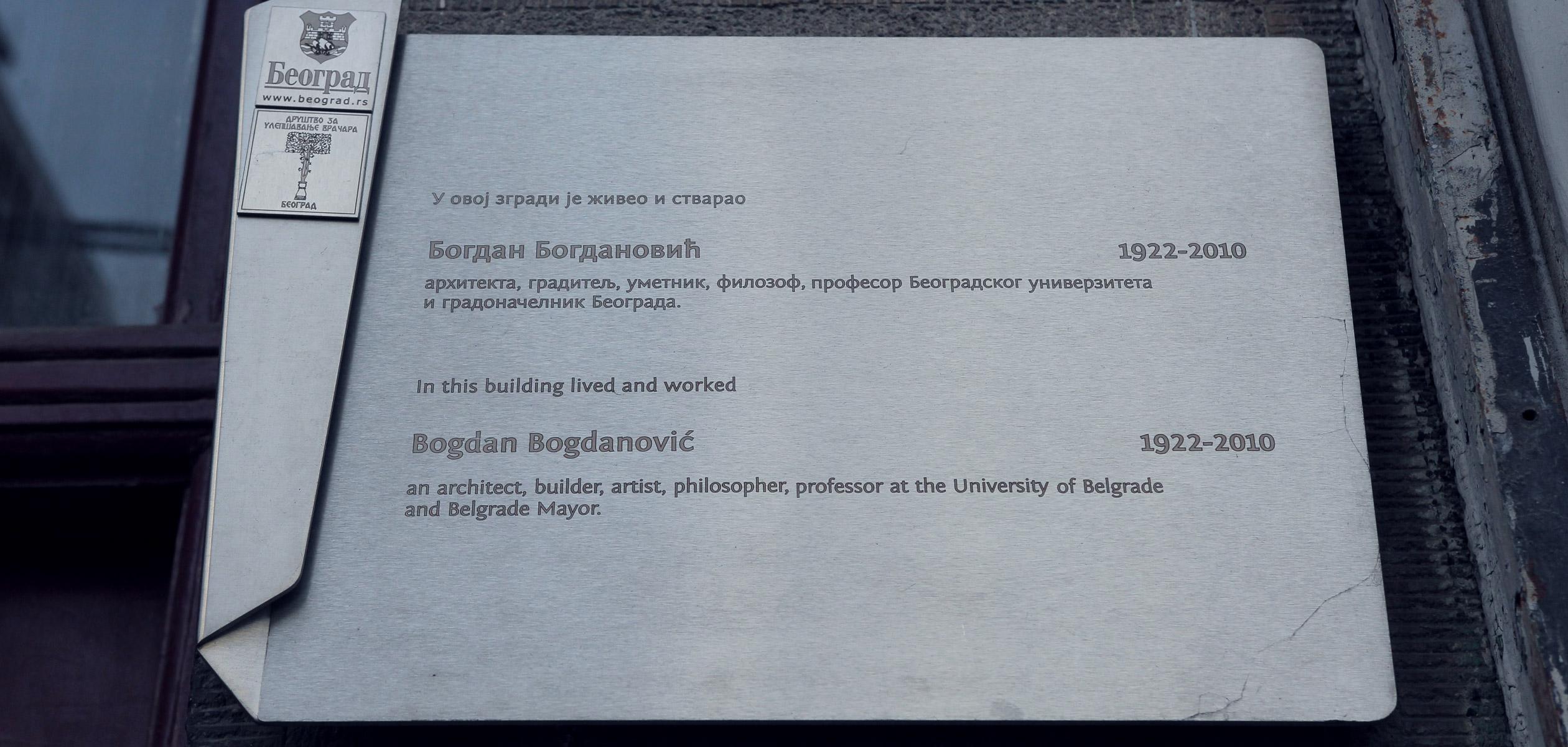spomen-ploca-bogdan-bogdanovic.jpg